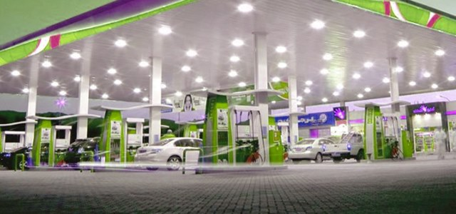 Aramco & Total may plan the buyout of Saudi retail fuel stations