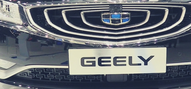 Geely plans to invest close to $2 billion on the revival of Lotus car