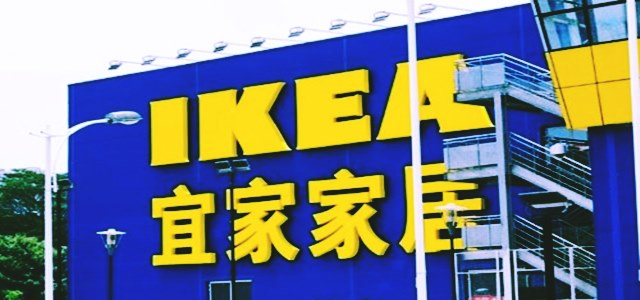 After Hyderabad, IKEA heads to Noida with an investment of INR 500 Cr