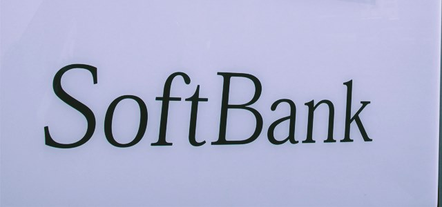 Coupang secures investment worth $2 bn from SoftBank's Vision Fund