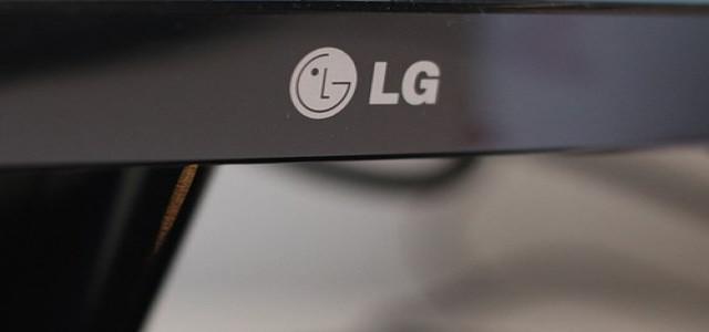 LG Chem-SolarEdge join forces to offer full home power backup solution