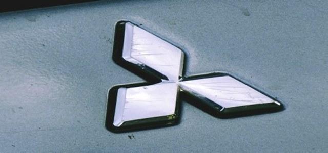 Mitsubishi Motors to move its North American headquarters to Tennessee