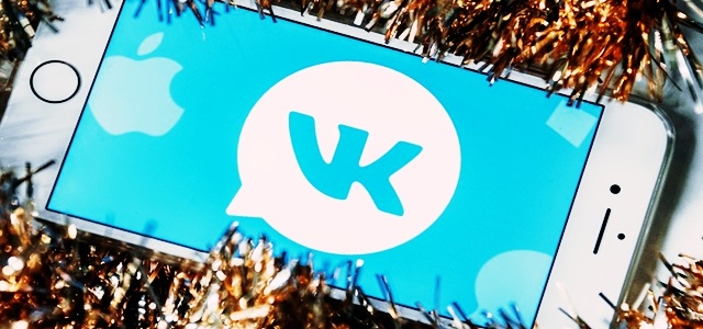 Russian social media giant VK plans to launch its own cryptocurrency