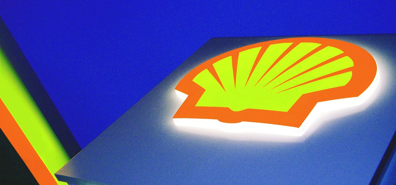 Shell decides to sell its entire stake in Gaza Marine Gas field